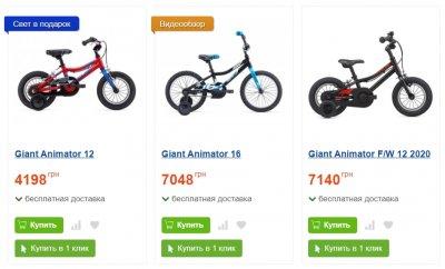 Модели детских велосипедов Giant