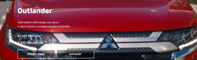 Преимущества и недостатки автомобилей Mitsubishi